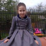 Profile photo of Мария Федотова