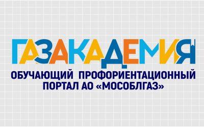bg_menu